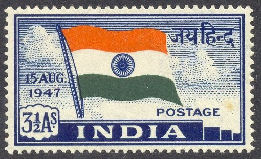 1947_India_Flag_3½_annas.jpg