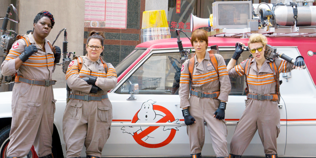 ghostbusters 2016.png