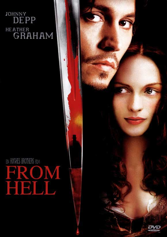A-Movie-From-Hell-2001.jpg