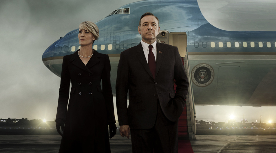 14_houseofcards.jpg