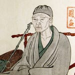 Portrait-of-Basho-Watanabe-Kazan-detail-medium-postbit-248.jpg