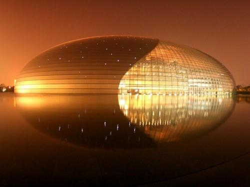 National Performing Arts Center Beijing.jpg